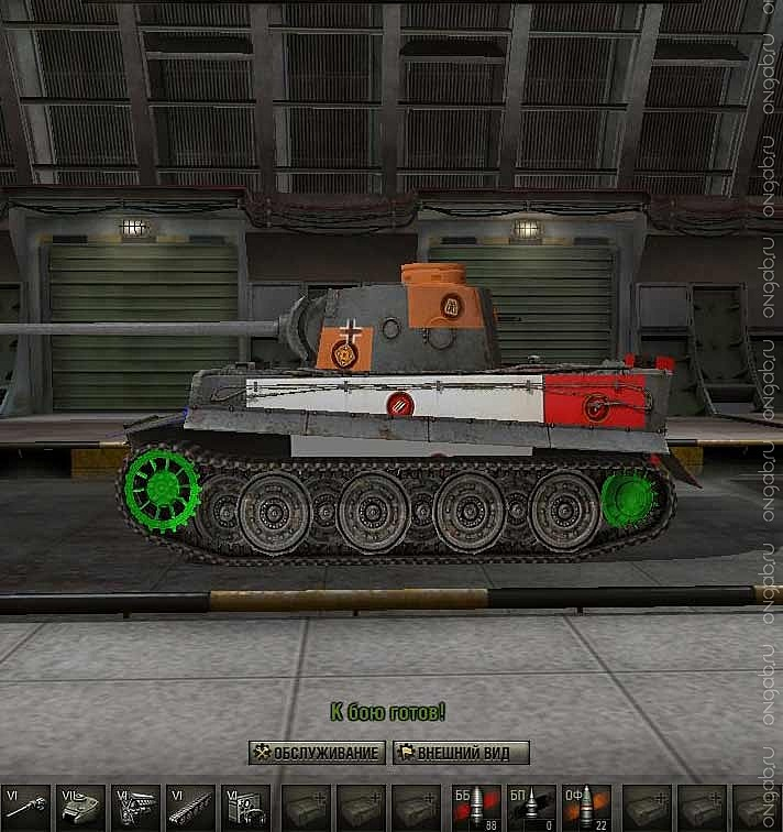 PzKpfw VI Tiger I