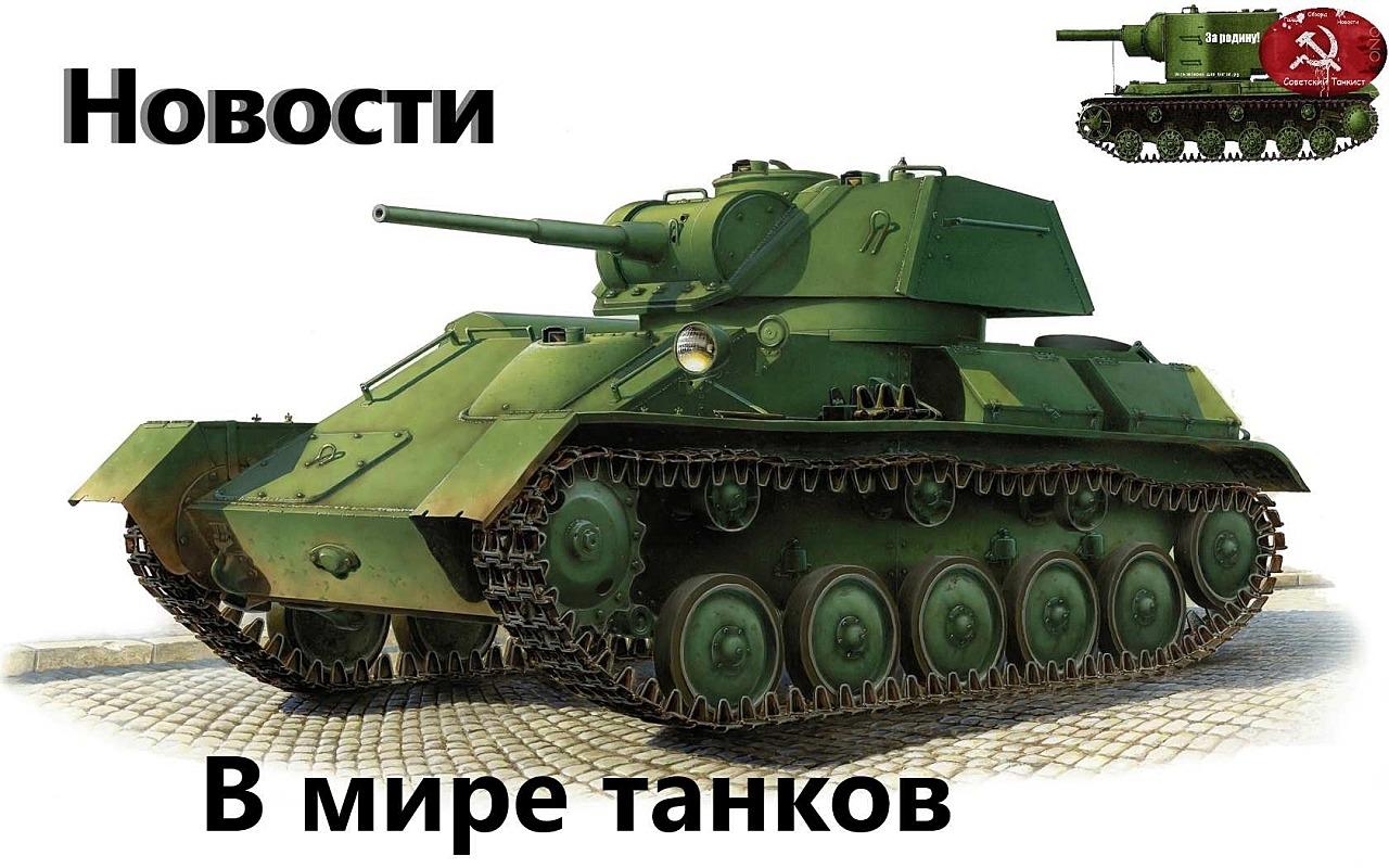 Сводка новостей)