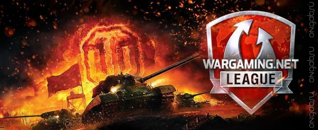 World of Tanks: Старт 2 сезона WGL 2014