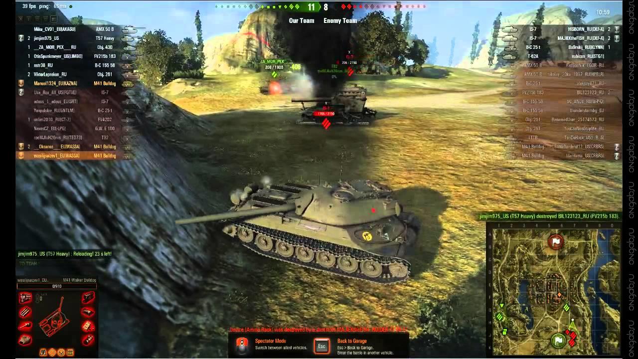 World of Tanks: Шоу-матч в формате 7/54