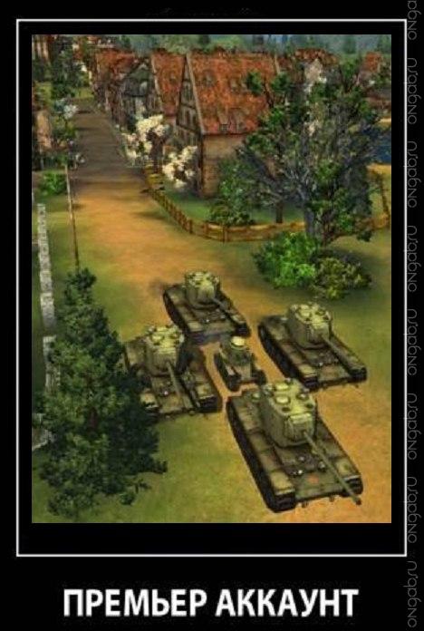 Скриншот World of Tanks #395849