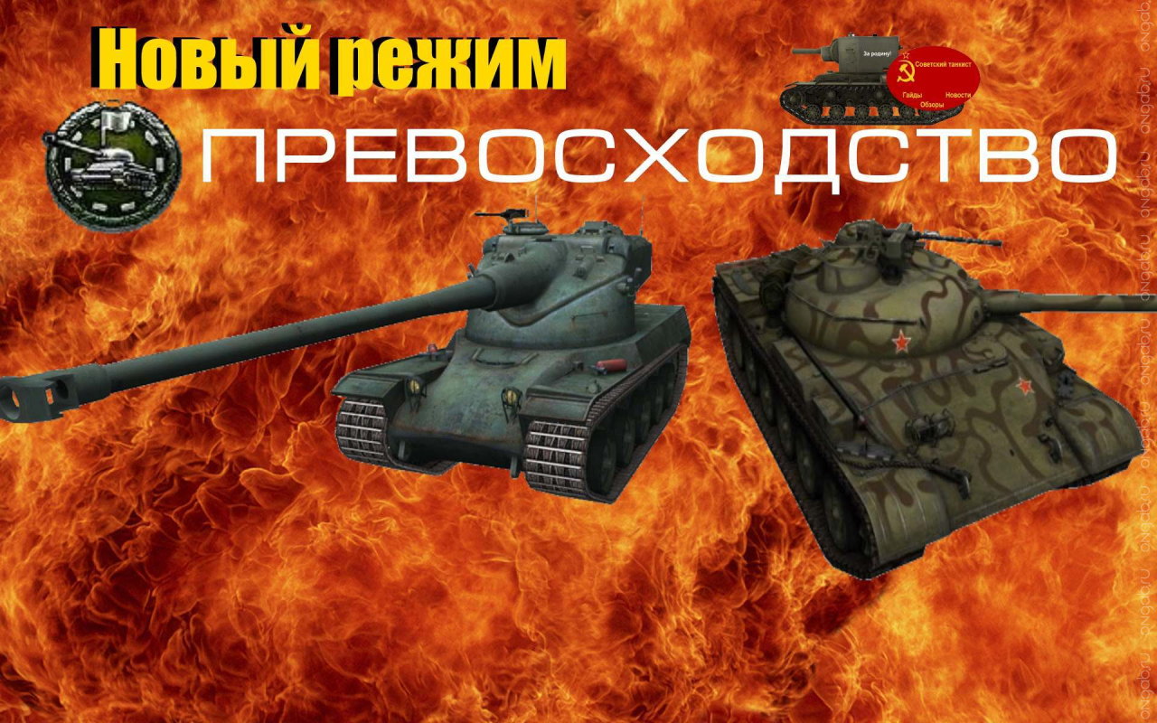 Карта позиций в world of tanks