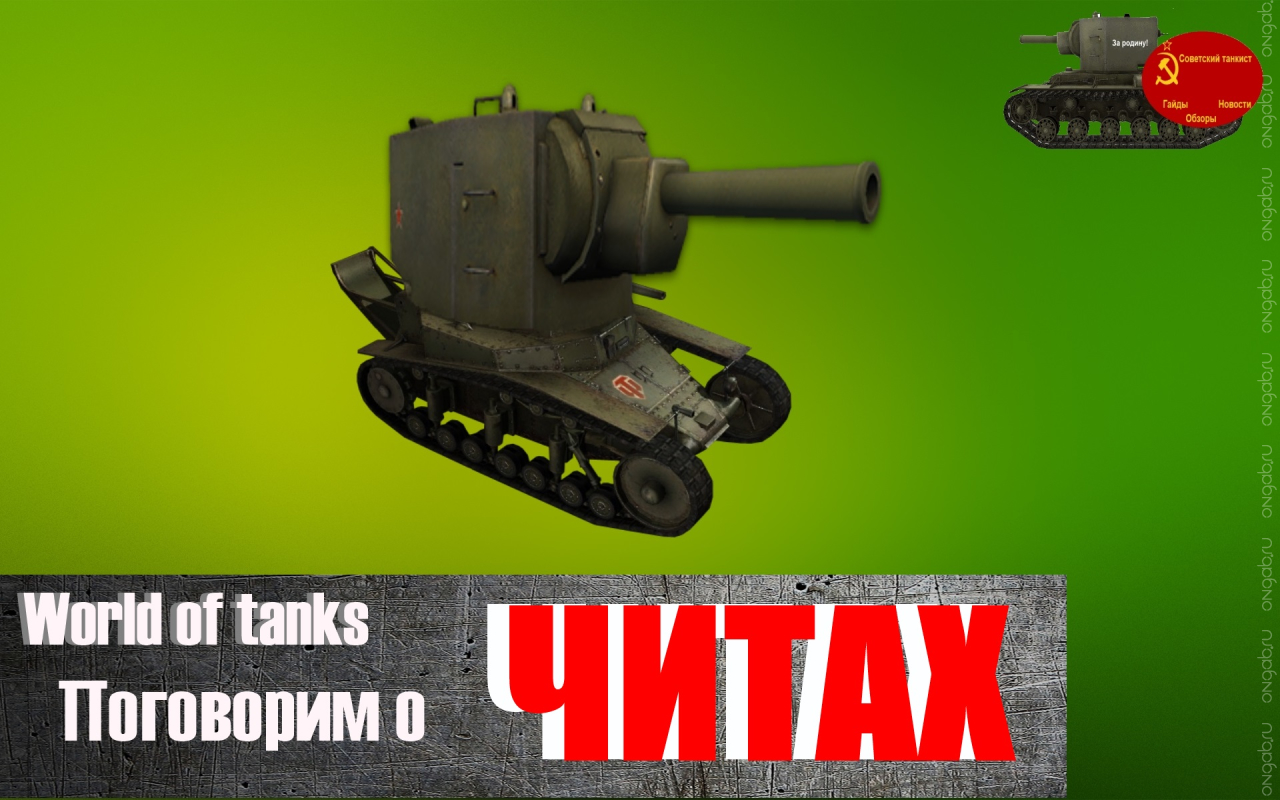 World of tanks играть в танки store