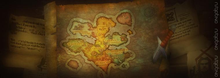 Обзор обновления 6.0.2 для World of Warcraft. Пользовательский интерфейс