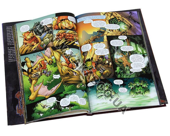Первая книга серии, посвящённой World of Warcraft, выйдет в свет в ноябре