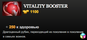 Vitality Booster