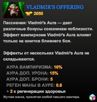 Vladmir's Offering