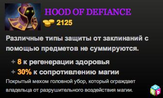 Hood of Defiance