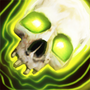 Умение: Death Pulse