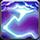 Умение: Цепная молния