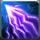 Умение: Зачаровать молниеносную стрелу