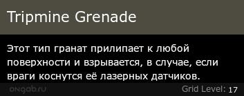 Tripmine Grenade