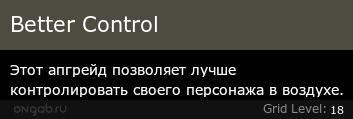 Better Control