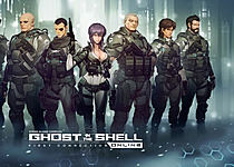 GITS: First Assault Online