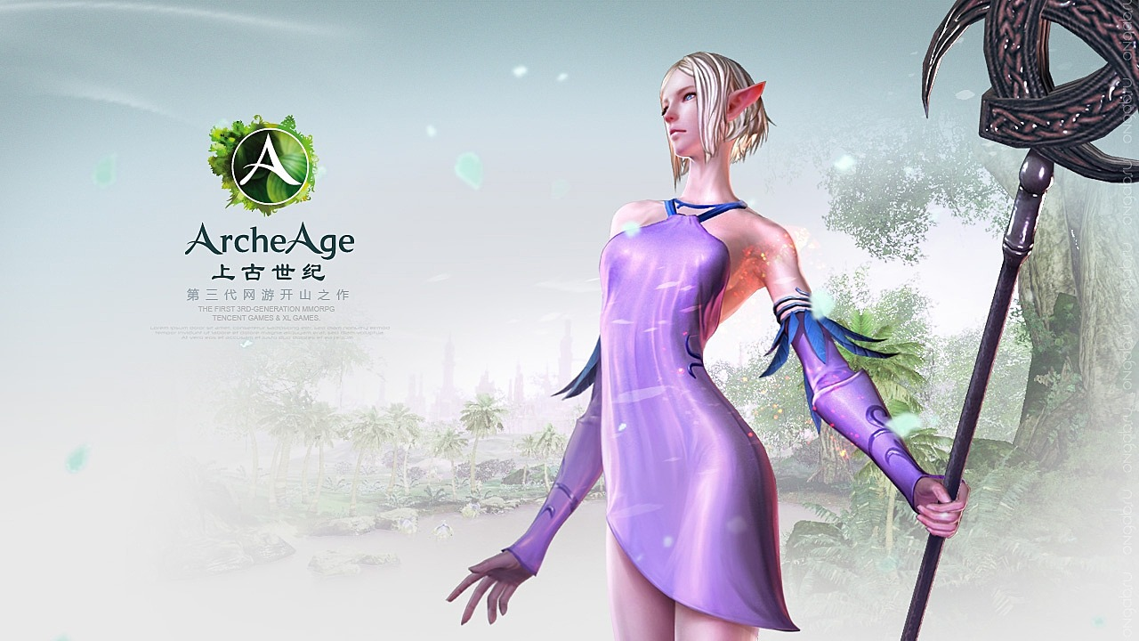 Скриншот HD обои wallpaper Archeage
