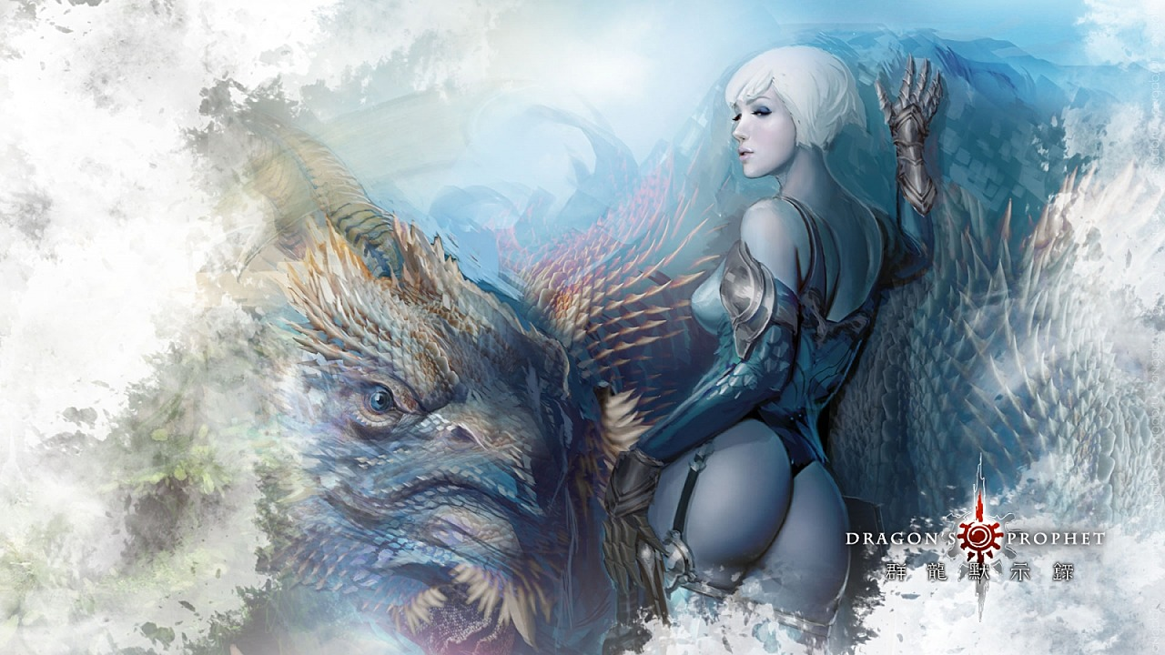 Скриншот HD обои wallpaper Dragon`s Prophet #265454