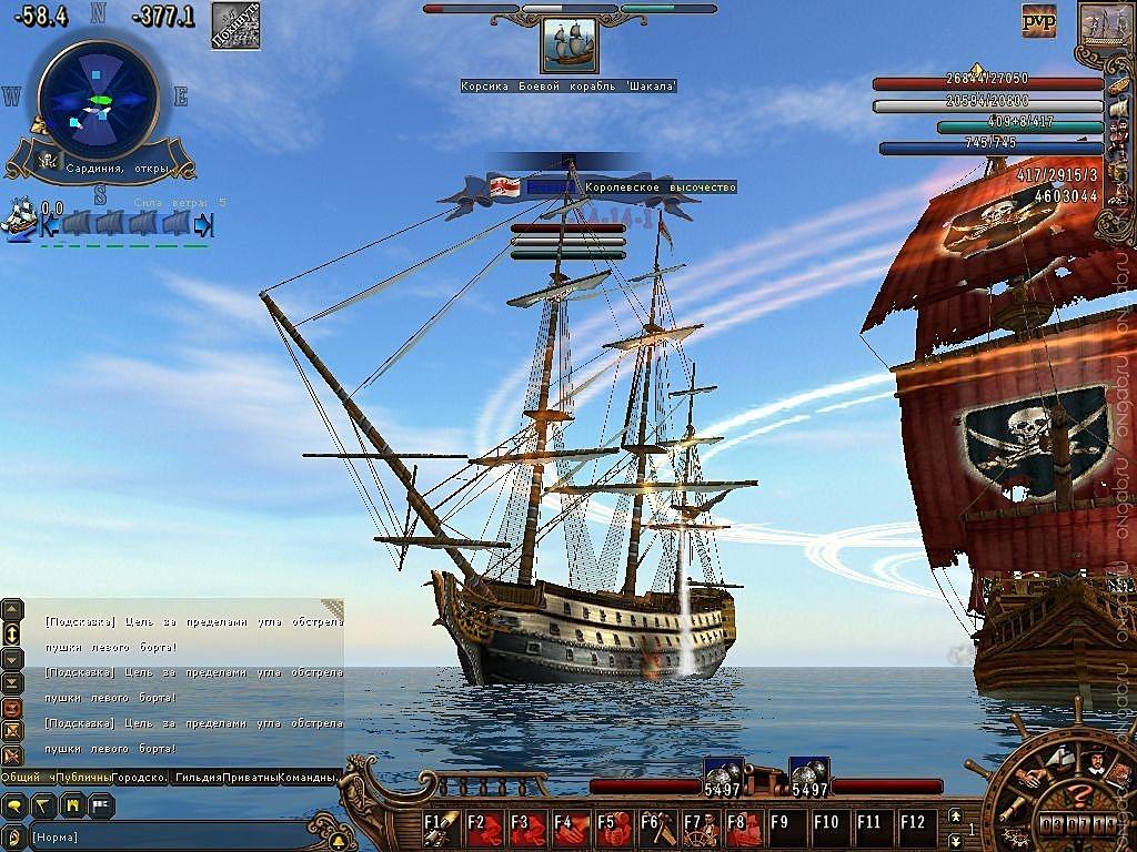 pirat-igra-onlayn