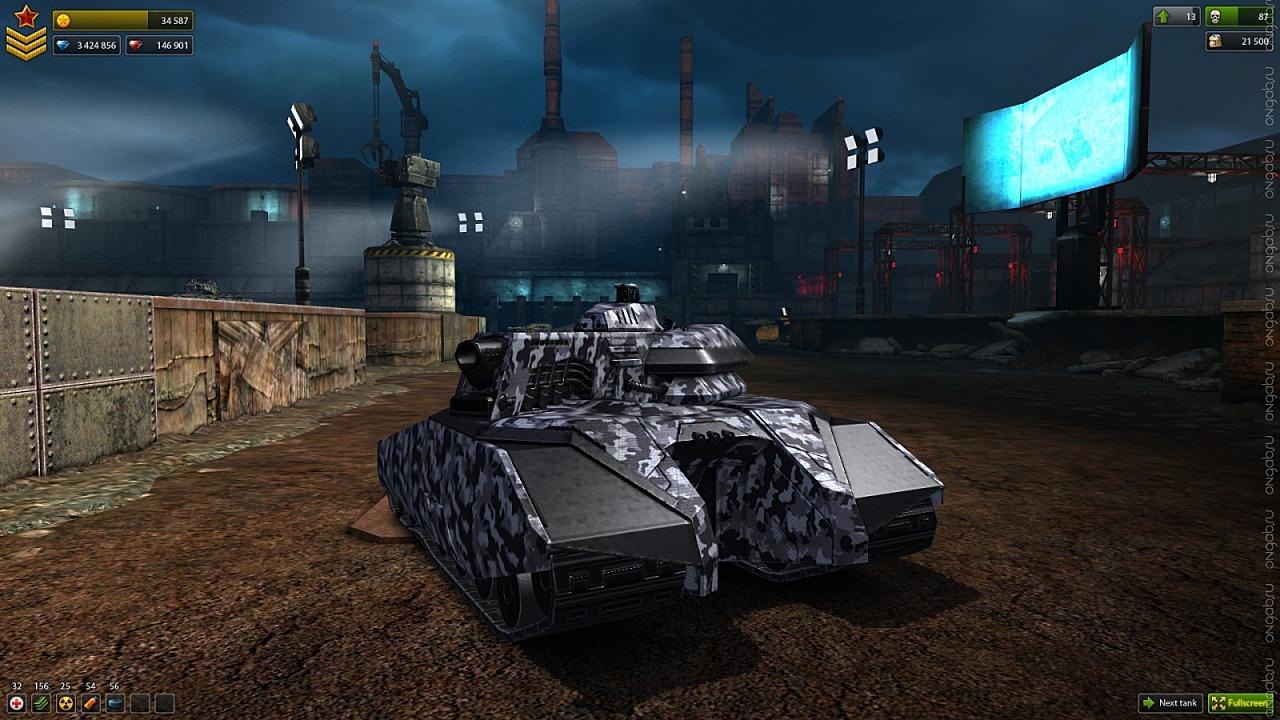 гдз танки онлайн